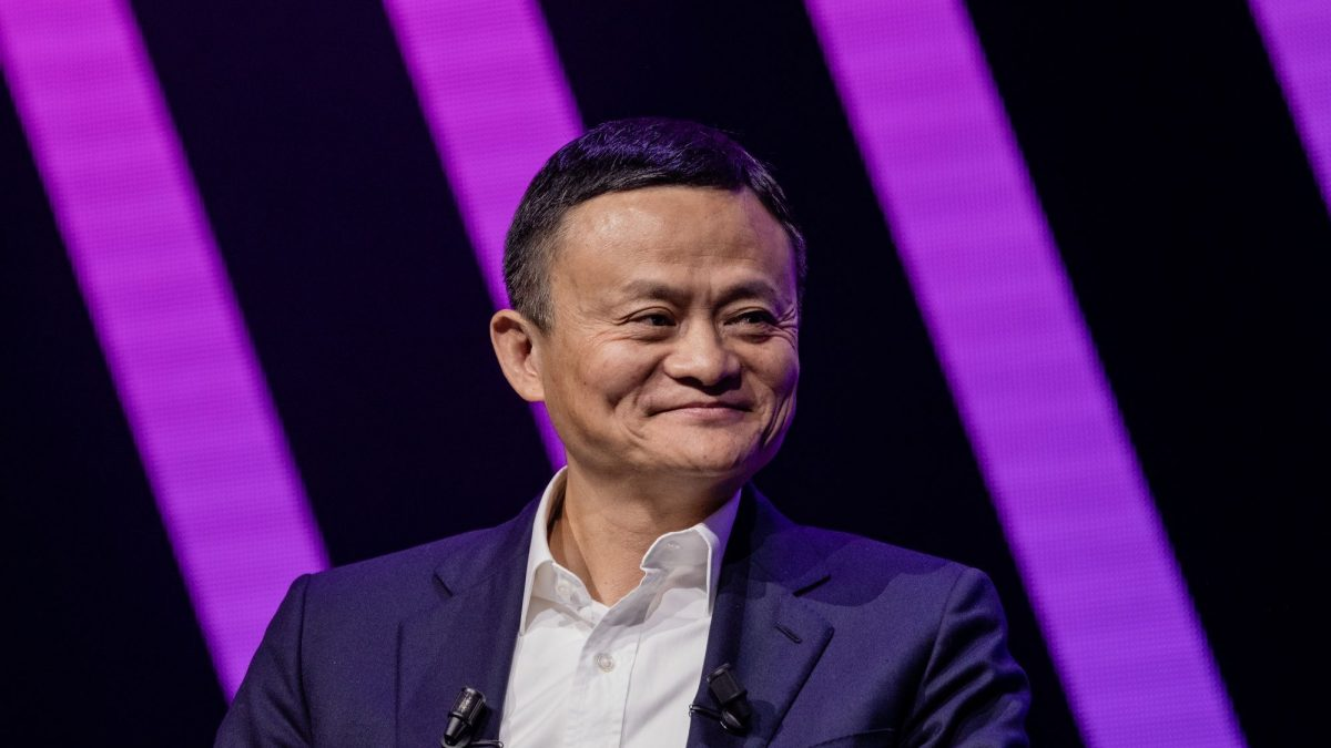 Jack Ma's Ant Group IPO Suspended Causing A Huge Loss.